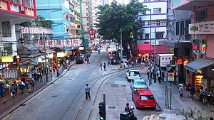 North Point Road near Chun Yeung Street.JPG
