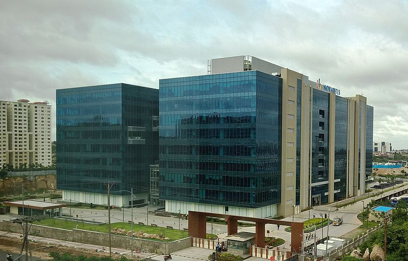 File:Novartis Hyderabad office.jpg