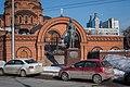 Novosibirsk - 190225 DSC 4037.jpg