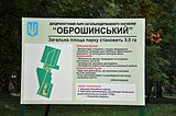 Obroshyno Dendropark Table RB.jpg