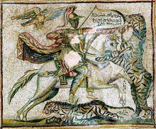 mosaic panel depicting a man on horseback shooting arrows at tigers