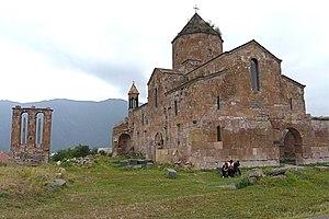 Odzun Church - Image: Odzun