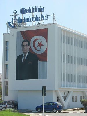 Zine El Abidine Ben Ali - Large photographs of Ben Ali were widespread in Tunisia. This example was at the Office of Merchant Navy and Ports building.
