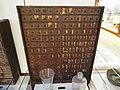 Old Yakumi Tansu, medicine box in Japan.jpg
