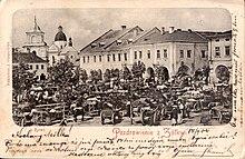 Old postcard from Zhovkva.jpg