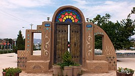 Old wooden door - Symbol - Kashmar 1.JPG