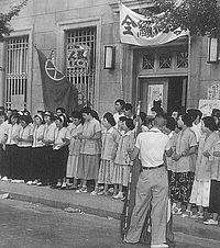 近江絹糸100日間大争議始まる。6/2 画像wikipedia
