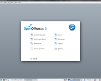 OpenOffice rus 3.2.png