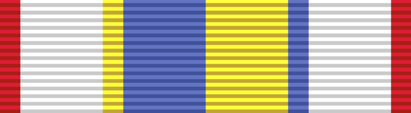 Order of Freedom of Ukraine.png