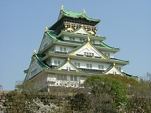 Osaka Castle - Image: Osaka Castle Nishinomaru Garden April 2005