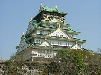 Osaka Castle - Osaka Castle viewed from Nishinomaru Garden