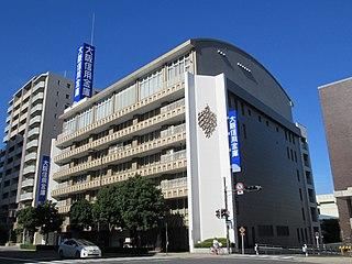 大阪信用金庫の本店