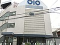 Osakacomputercollege.jpg