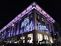 Oxford Street Selfridges Christmas Decorations 2017 3.jpg