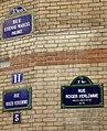 P1190639 Paris III rue Verlomme plaque rwk.jpg