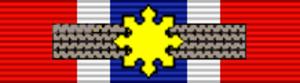 Louis H. Wilson Jr. - Image: PLH Commander