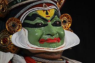 Kalamandalam Gopi - Image: Padmasree Kalamandalam Gopi
