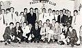 Padua Rugby Club.jpg