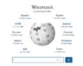 Pagina Principal Wikipedia.png