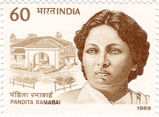 Pandita Ramabai 1989 stamp of India