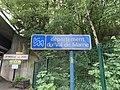 Panneau entrée Val Marne Joinville Pont 1.jpg