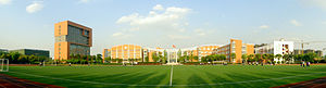 No. 2 High School Attached to East China Normal University - Image: Panorama of No.2 High School of East China Normal University (west)