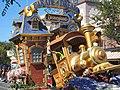 Parade of Dreams - Lead float.JPG