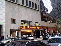 Paris Theater, New York.jpg