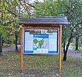 Park szczesliwicki tablica.jpg