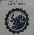 Partai buruh - election symbol on 1955 ballot paper.png