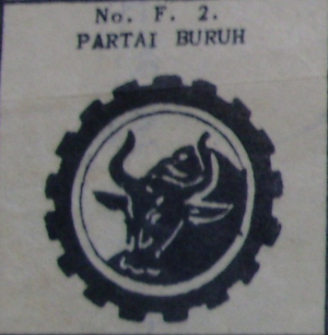 Labour Party (Indonesia) - Image: Partai buruh election symbol on 1955 ballot paper