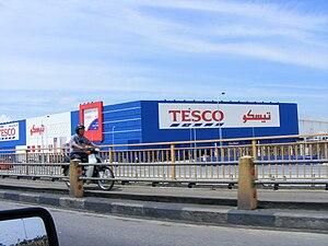 English: Tesco outlet in Kota Bharu, Kelantan.