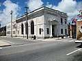 Patchogue Union Savings Bank; Corner.JPG