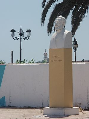Pavlos Karreris (Paul Carrer) statue, Zakynthos City, Greece 01