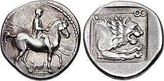 Perdiccas II of Macedon King of Macedon