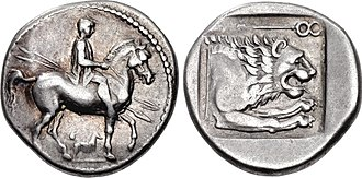 Perdiccas II of Macedon - Silver tetrobol of Perdiccas II; the lion on the reverse alludes to the Nemean lion killed by Herakles, the mythical ancestor of the king.
