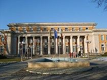 Pernik Palace of Culture IFB.JPG