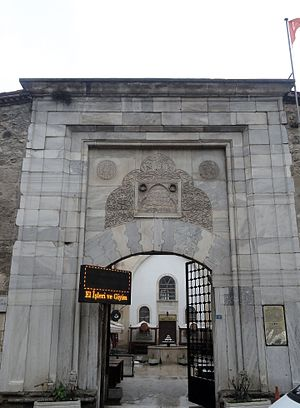 Pervane Medrese - Main gate of Pervane Medrese in Sinop, Turkey