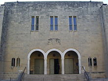 PikiWiki Israel 10223 great synagogue in haifa.jpg