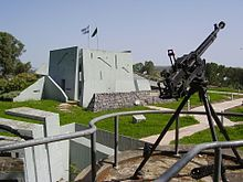 PikiWiki Israel 12520 hermon stronghold in golani museum.jpg