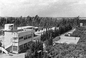 Ein HaHoresh - Image: Piki Wiki Israel 3188 Ein Hahoresh