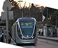 PikiWiki Israel 36044 Jerusalem Light Rail.JPG