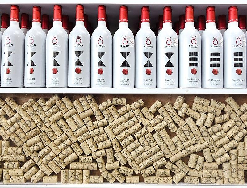 מסדר בקבוקי היין
