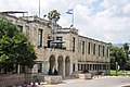 PikiWiki Israel 60518 executive building.jpg