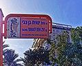 PikiWiki Israel 75557 baot cheek neighborhood.jpg