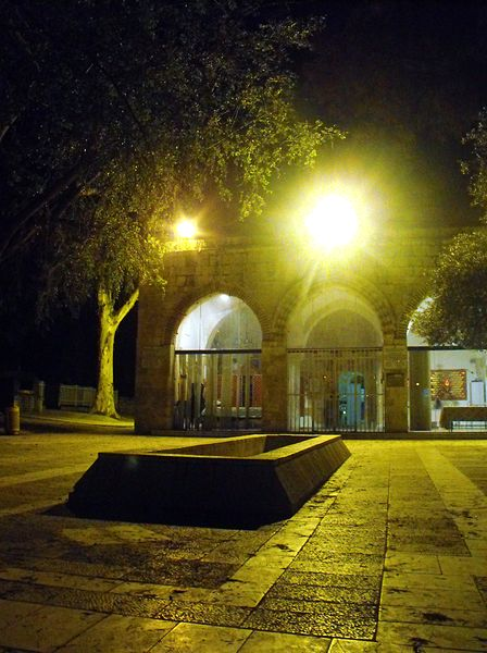 קבר בית רבן גמליאל