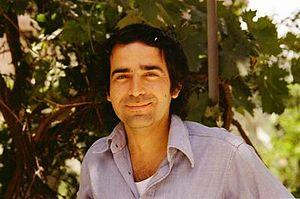 Pinchas Cohen Gan - Pinchas Cohen Gan (1978)