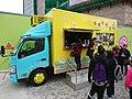 Pineapple Canteen Food Truck in Salisbury Garden.jpg