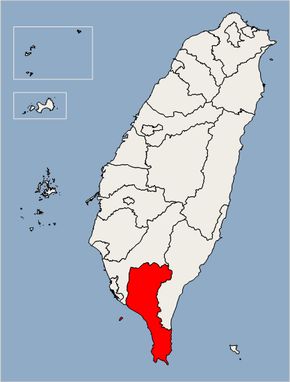 Pingtung County Location Map.png