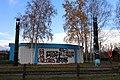 Pioneer Park (Fairbanks, Alaska) ENBLA17.jpg